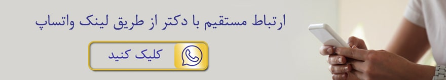 ارباط با تلگرام